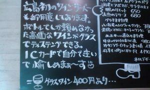 なおっぺ送別会03.jpg