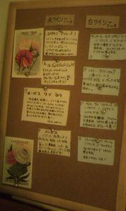 なおっぺ送別会05.jpg