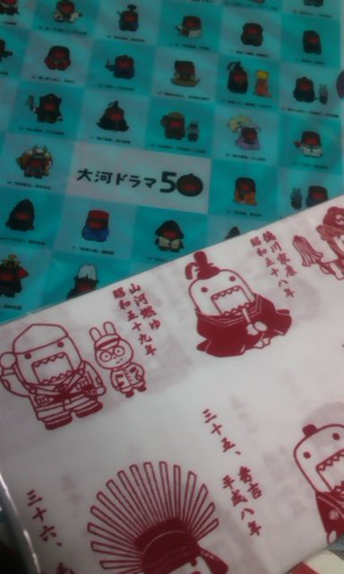 大河50グッズ.jpg