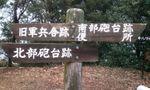 海道MT_38.jpg